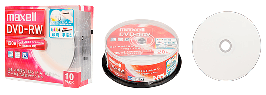 録画用DVD-RW(1~2倍速対応)ひろびろホワイトレーベル|録画用 ...